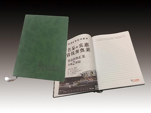 龙飞qy8千赢国际app版-笔记本