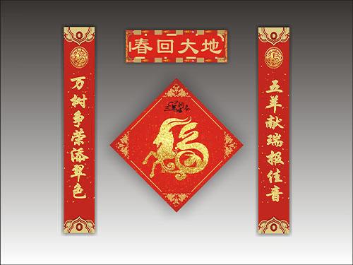 龙飞qy8千赢国际app版-对联