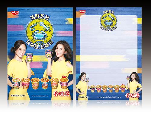 龙飞qy8千赢国际app版-海报