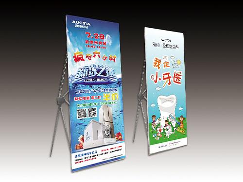 龙飞qy8千赢国际app版-展架
